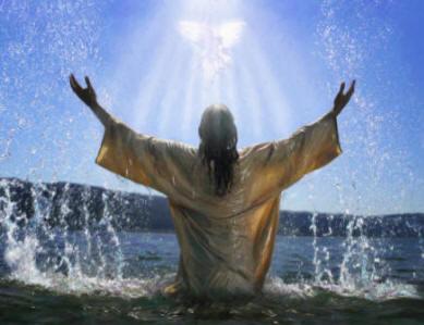 Setelah Yahshua dibaptis