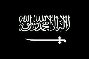 Bendera Jihad Islam