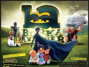 Logo Film Pakistan Burka Avenger