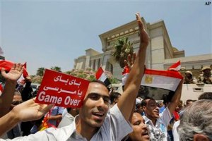 Organisasi Islam Muslim Brotherhood Game Over