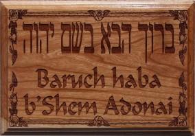 Diberkatilah Dia yang datang dalam Nama YAHWEH