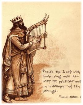 David (Daud) raja Israel - illustrasi
