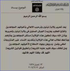 Poster ISIS menuntut para gadis menjadi objek jihad sex para mujahidin di Irak