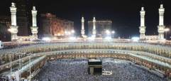 Bulan Naik Haji di Mecca