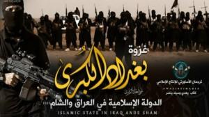 Militan Sunni Negara Islam di Irak dan Syria (ISIS)