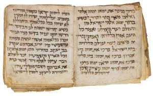 Buku Doa berbahasa Ibrani abad 9 AD