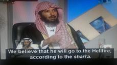 Iman Saudi mati demi NIK masuk Api Neraka