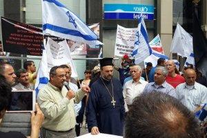 Orang Kristen Aram-Israel kebangsaannya diakui Israel