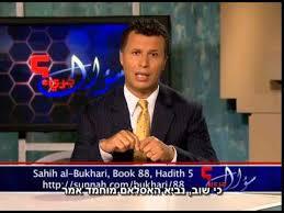 Pesan untuk President Obama dari Brother Rasheed tentang Negara Islam Khalifah