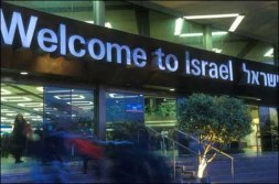 Pelabuhan Udara Ben Guiron Israel Welcoming you