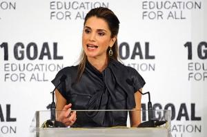 Ratu Rania dari Yordan