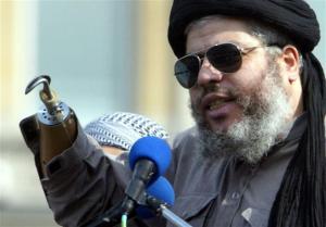 Imam London Abu Hamza al-Masri tertuduh tindak terroris di New York
