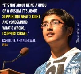 Mendukung apa yang benar - saya mendukung Israel