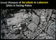 Mesjid Besar Ba'albek Libanon kiblat ke Petra