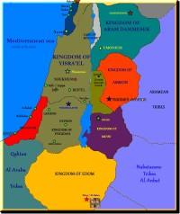 Peta Kerajaan-kerajaan abad 5 BC Israel, Aram, Amon, Moab, Edom,