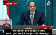 Pidato President El-Sisi dihadapan para pemimpin dan ahli agama Islam di Al-Azhar