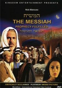 Film Ha Mashiah Nubuatan Tergenapi